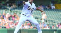 Reid Detmers, Salt Lake Bees